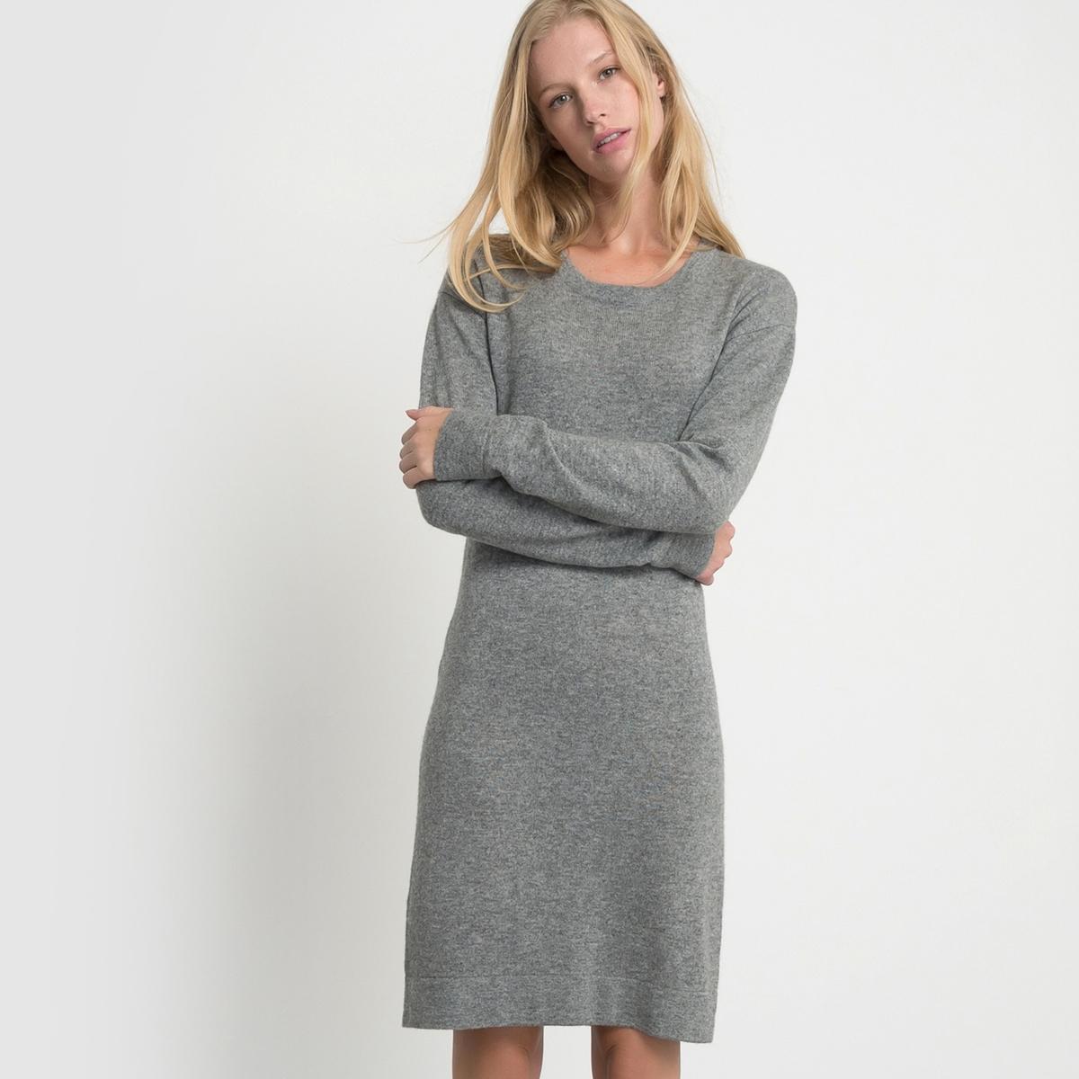 Платье-пуловер из 100% кашемираПлатье-пуловер из 100% кашемира. Прямой покрой. Круглый вырез. Приспущенные проймы. Длинные рукава. Состав и описаниеМатериал: 100% кашемирДлина: 95 смМарка: atelier RКАЧЕСТВО BEST УходРучная стиркаРасправить сразу же после стиркиСушить в расправленном виде.Гладить при умеренной температуре<br><br>Цвет: серый меланж