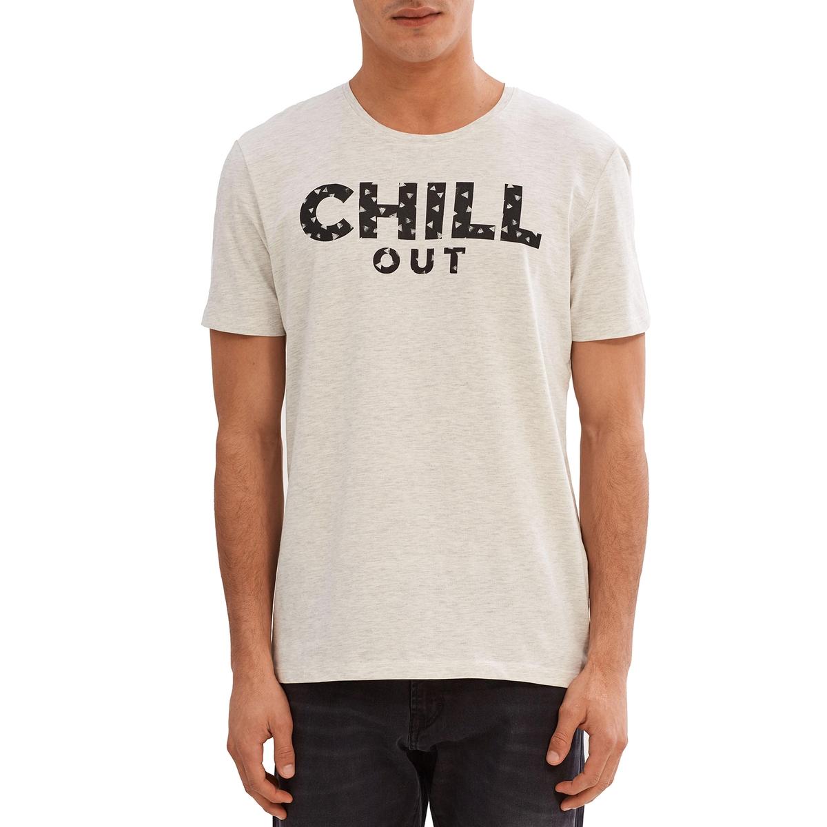 Футболка с рисунком Chill Out