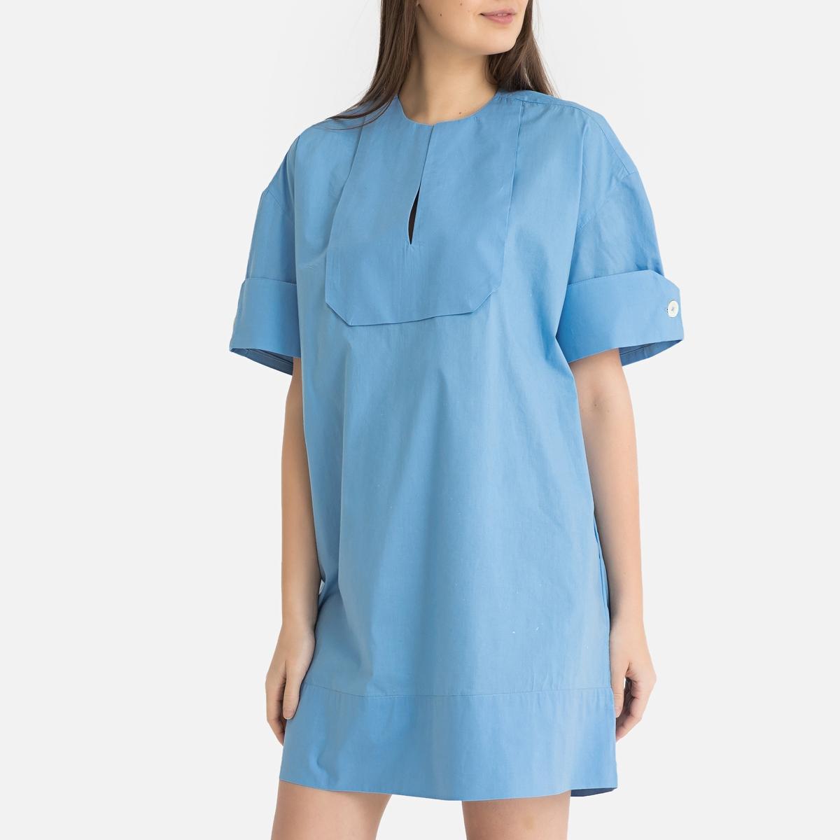 Платье LaRedoute Свободного покроя с короткими рукавами 2(M) синий