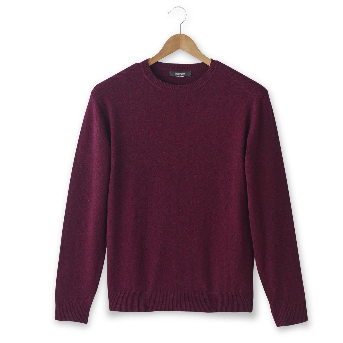 Пуловер, 50% шерстиТовар из коллекции больших размеров. Незаменимый базовый пуловер из шерсти ягненка! Круглый вырез. Чуть уменьшенные проймы. Края связаны в рубчик. Мягкий и теплый трикотаж, 50% шерсти ягненка, 50% полиамида. Длина 73 см. Обратите внимание, что бренд Taillissime создан для высоких, крупных мужчин с тенденцией к полноте. Чтобы узнать подходящий вам размер, сверьтесь с таблицей больших размеров на сайте.<br><br>Цвет: бордовый меланж<br>Размер: 58/60
