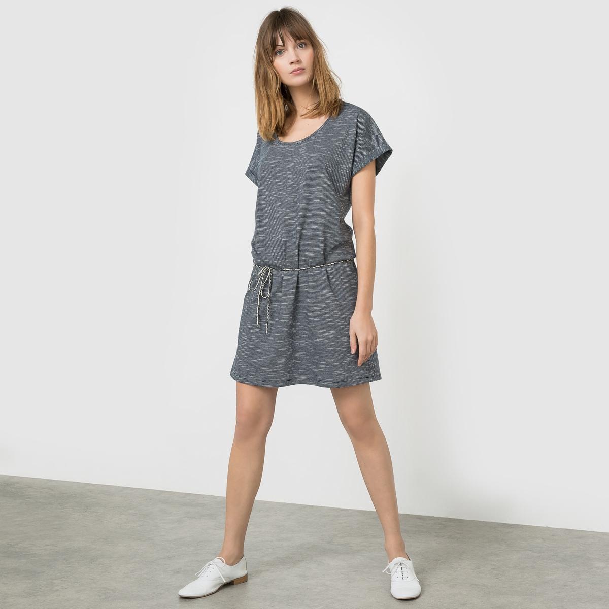 Платье из джерси в тонкую полоску, плетеная завязка