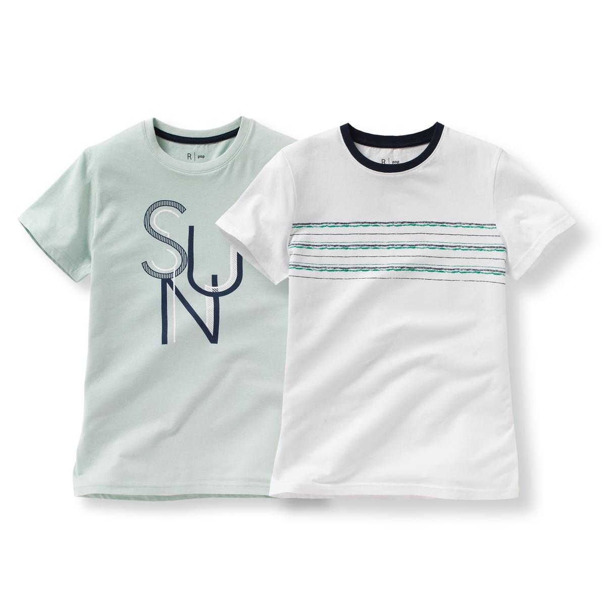 Комплект из 2 футболок, 10-16 летСостав и описание : Материал       джерси, 100% хлопокМарка       R ?ditionУход : Машинная стирка при 30 °C с вещами схожих цветовСтирать и гладить с изнаночной стороныМашинная сушка запрещенаГладить при низкой температуре<br><br>Цвет: зеленый + белый<br>Размер: 14 лет