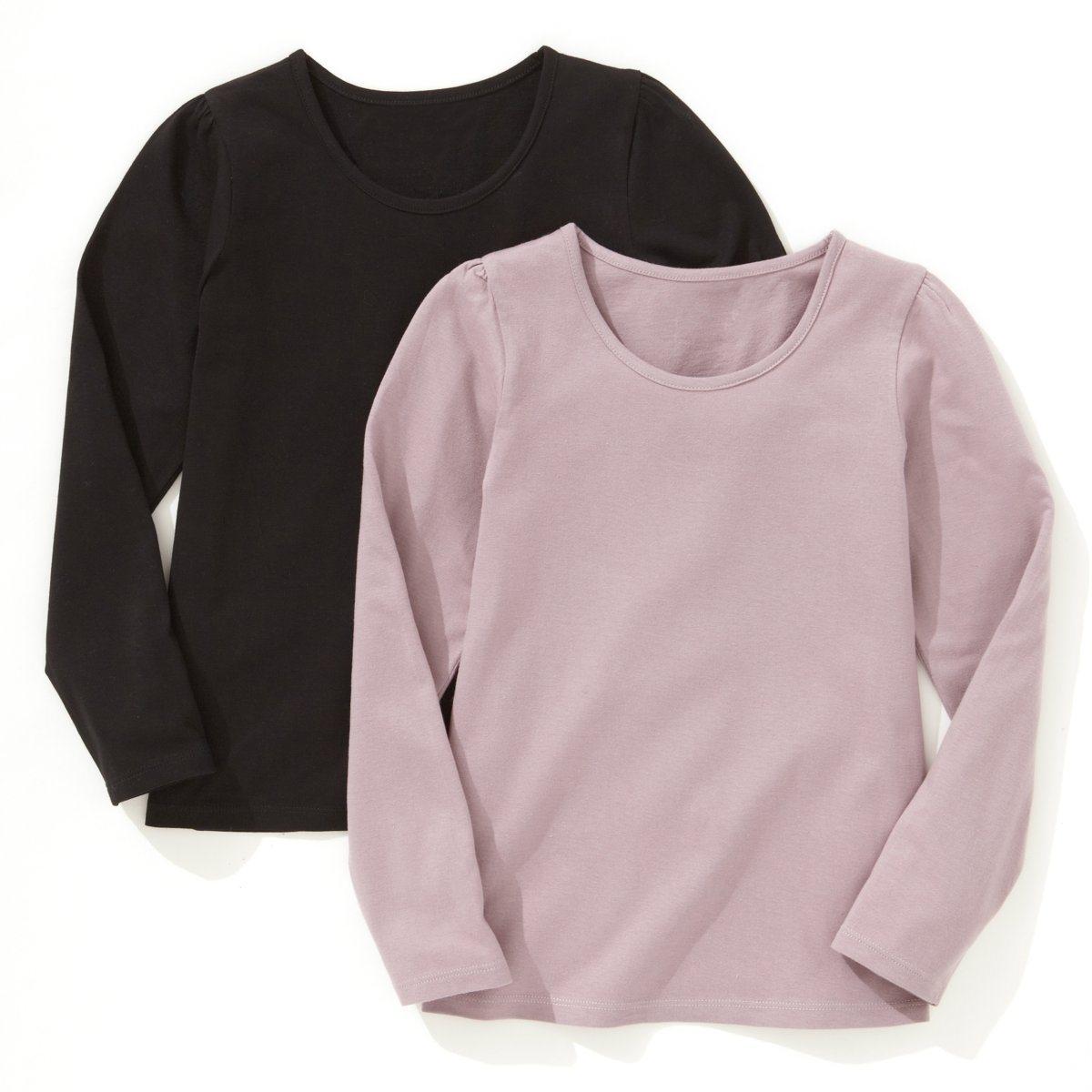 Комплект из 2 однотонных футболок с длинными рукавами на 3-12 лет
