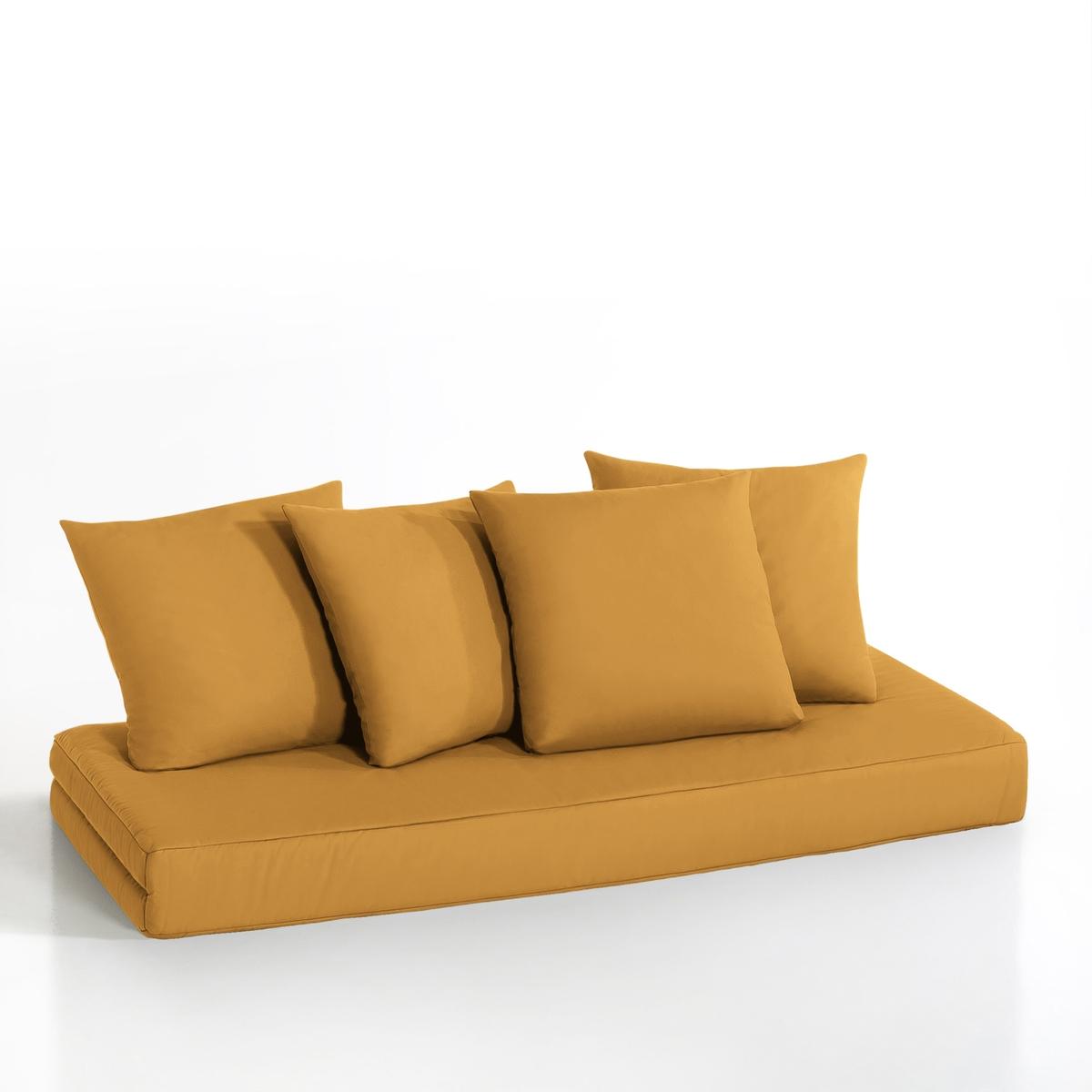 Матрас La Redoute И подушки для дивана Giada 80 x 190 см желтый