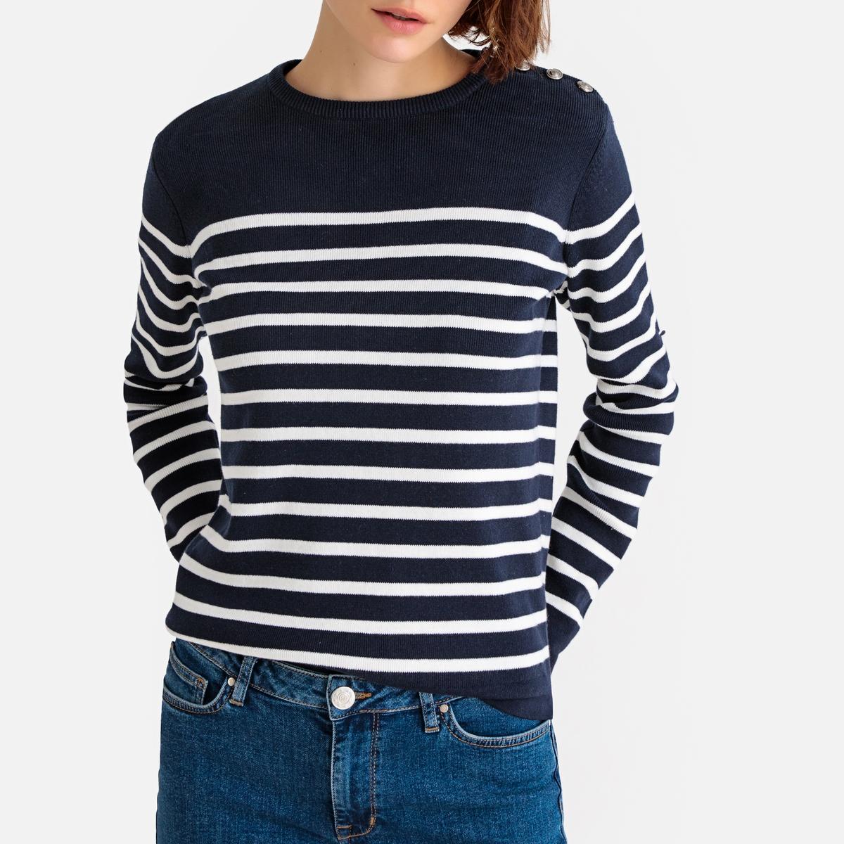 Jersey estilo marinero de punto fino de algodón