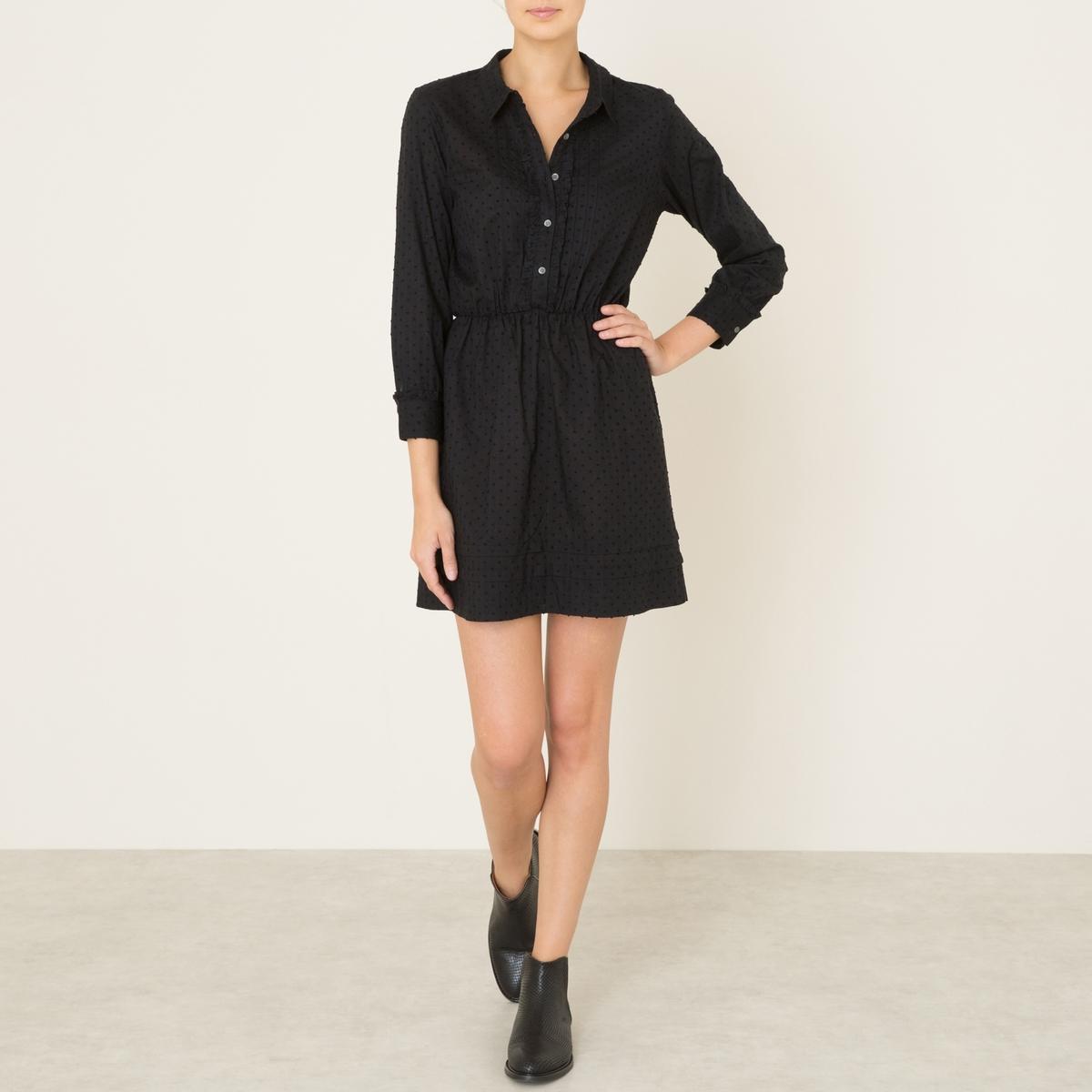Платье ALEXANDRA приталенное платье с застежкой на пуговицы пояс gf ferre приталенное платье с застежкой на пуговицы пояс