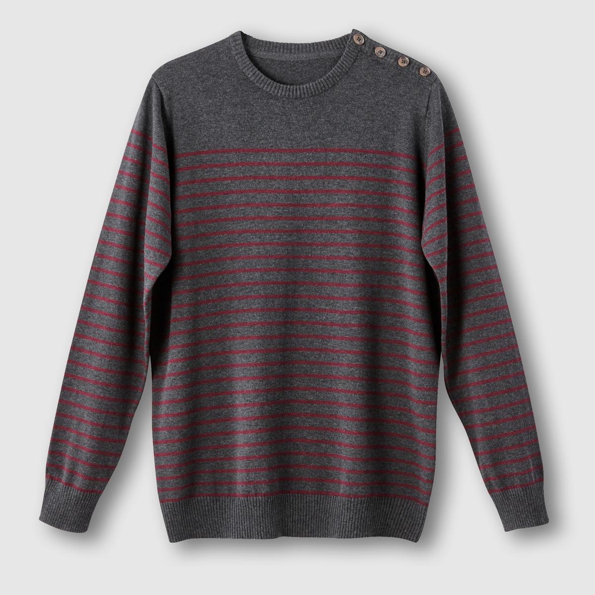 Пуловер в полоску с застежкой на пуговицы<br><br>Цвет: антрацит/бордовый,темно-синий/зеленый