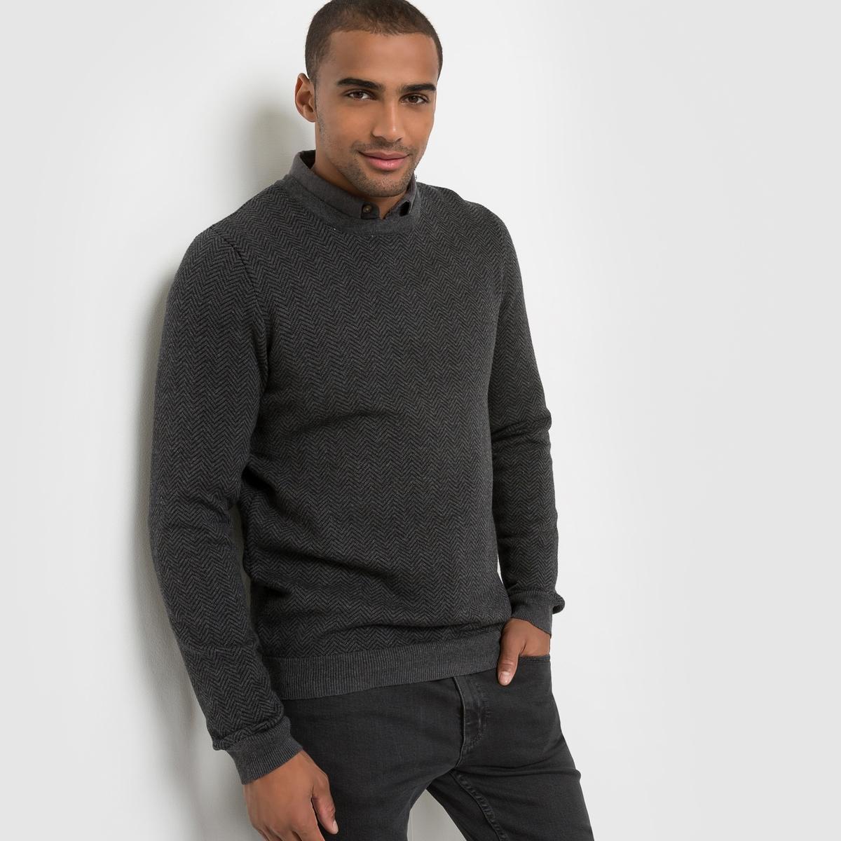 Пуловер с зигзагообразным рисунком и высоким воротником