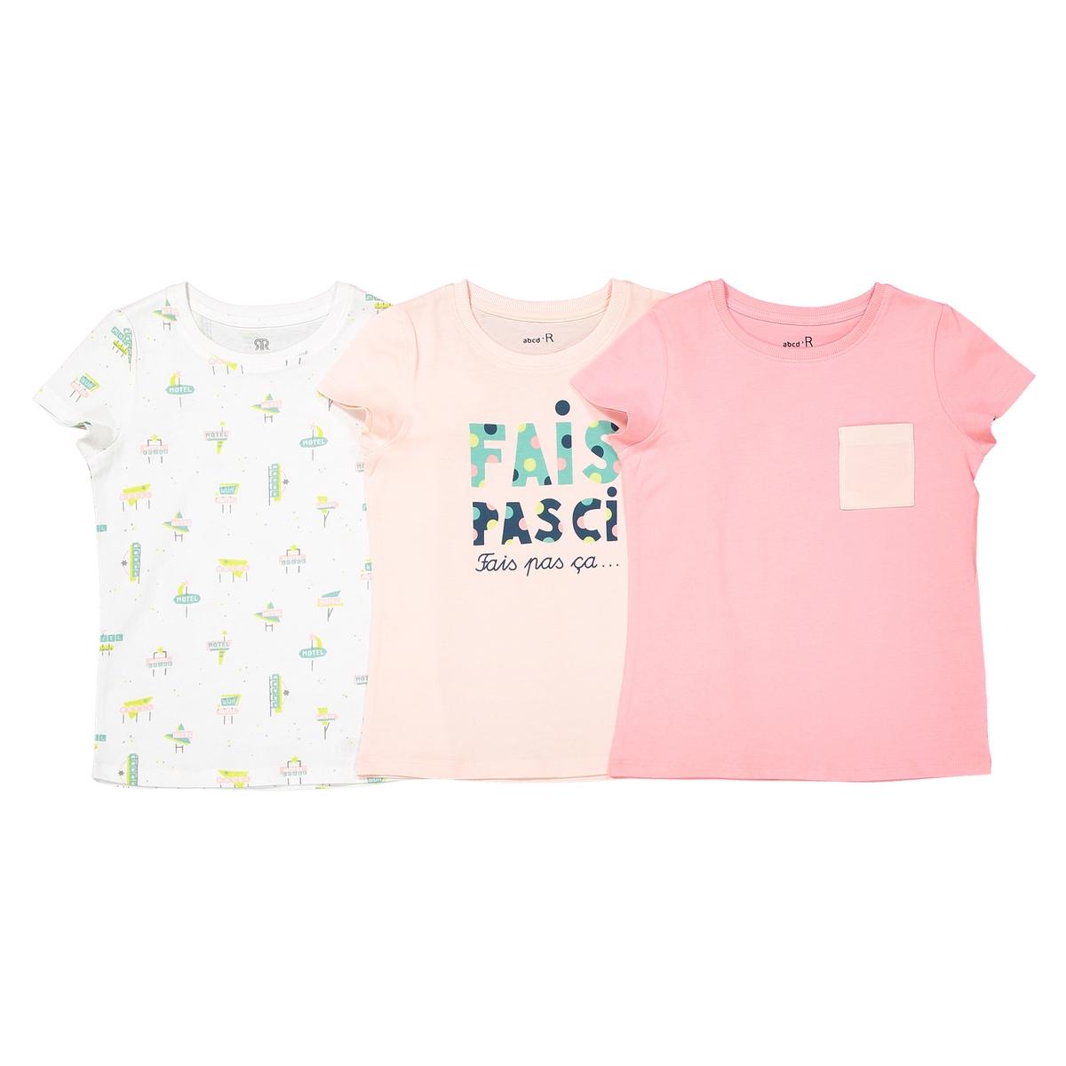 Confezione da 3 T-shirt a fantasia da 3 a 12 anni