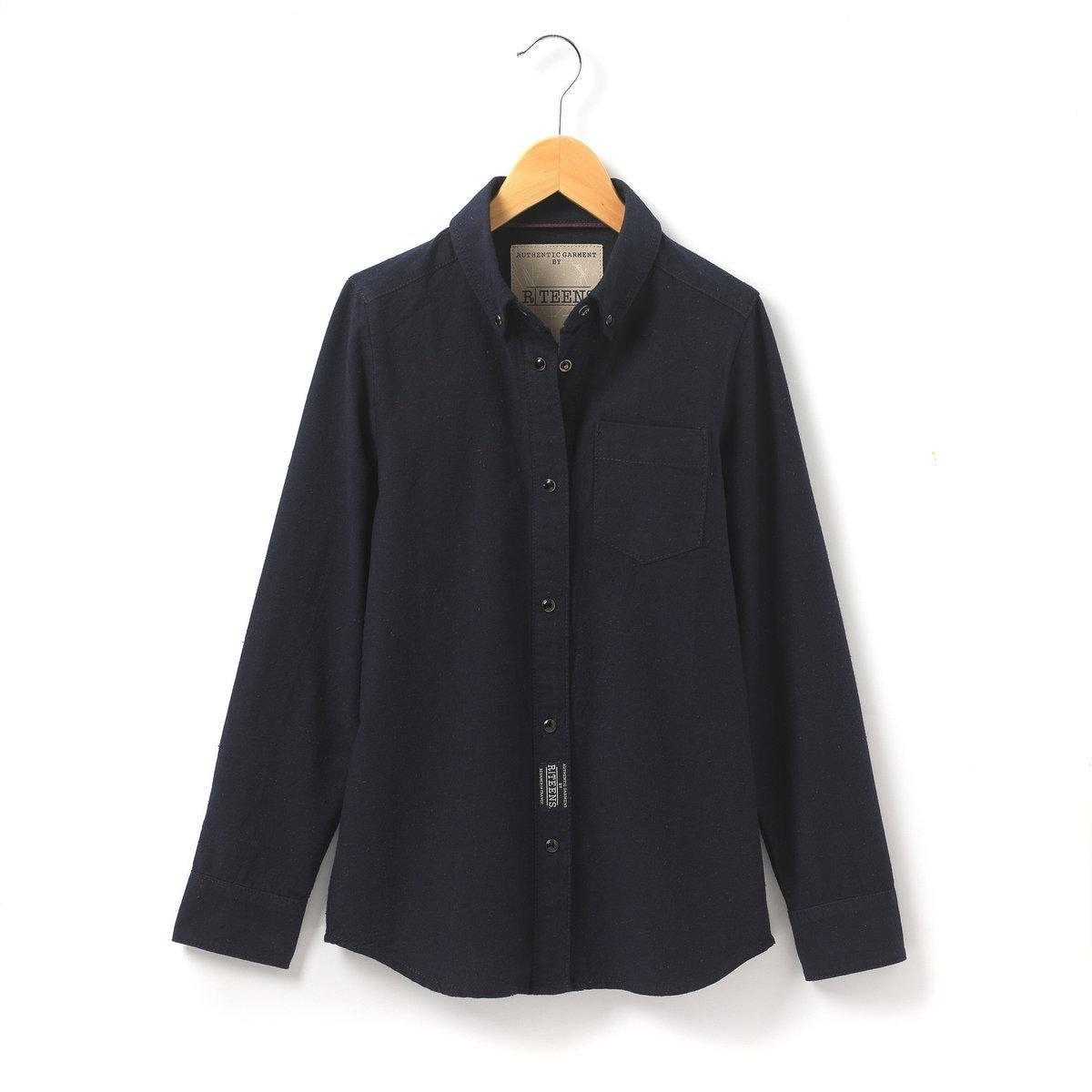 Рубашка с длинными рукавамиРубашка с длинными рукавами из 100% хлопка. Застежка и манжеты на пуговицах. 2 нагрудных кармана.<br><br>Цвет: синий морской