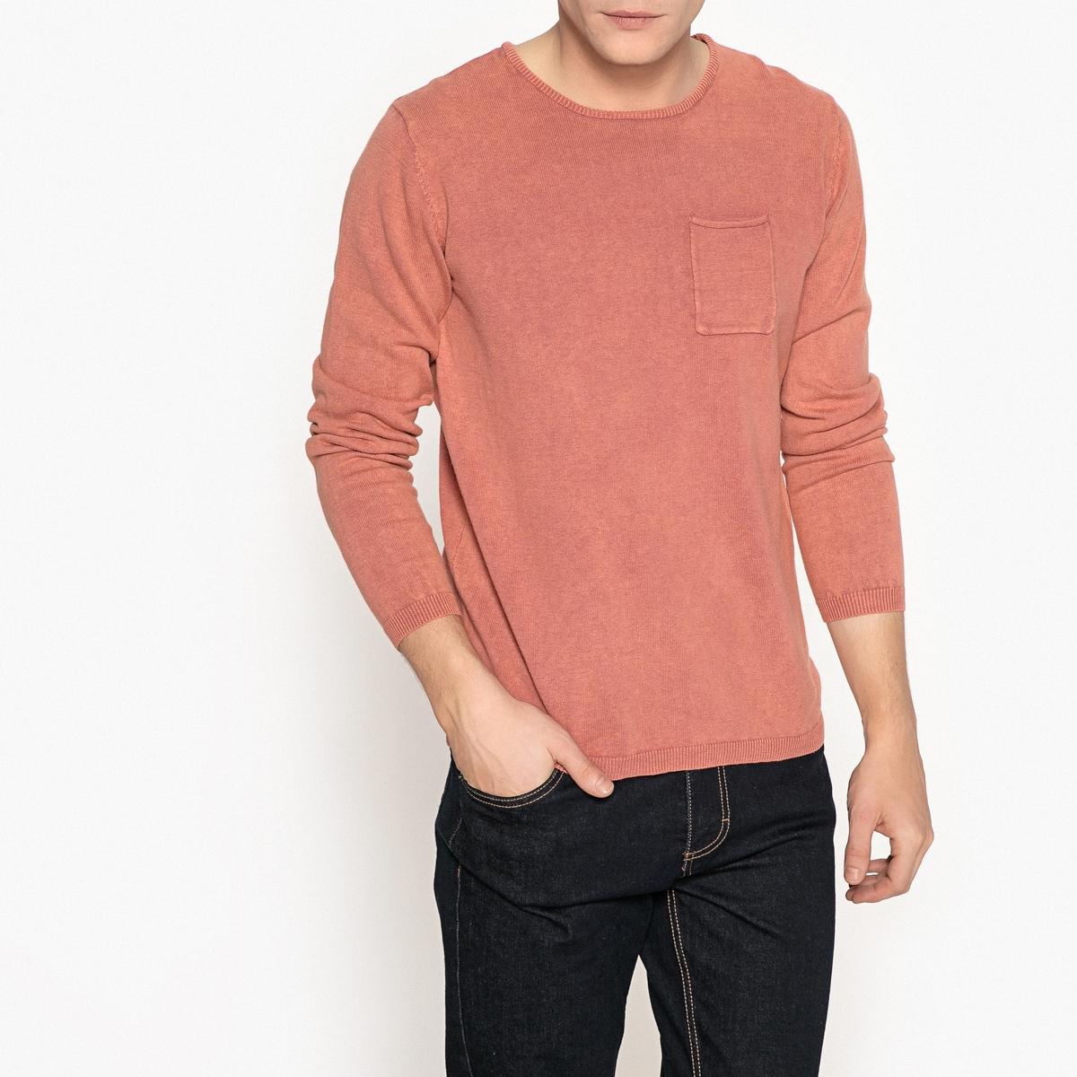 Sweter z okrągłym dekoltem i kieszenią na piersi i efektem cold dyed