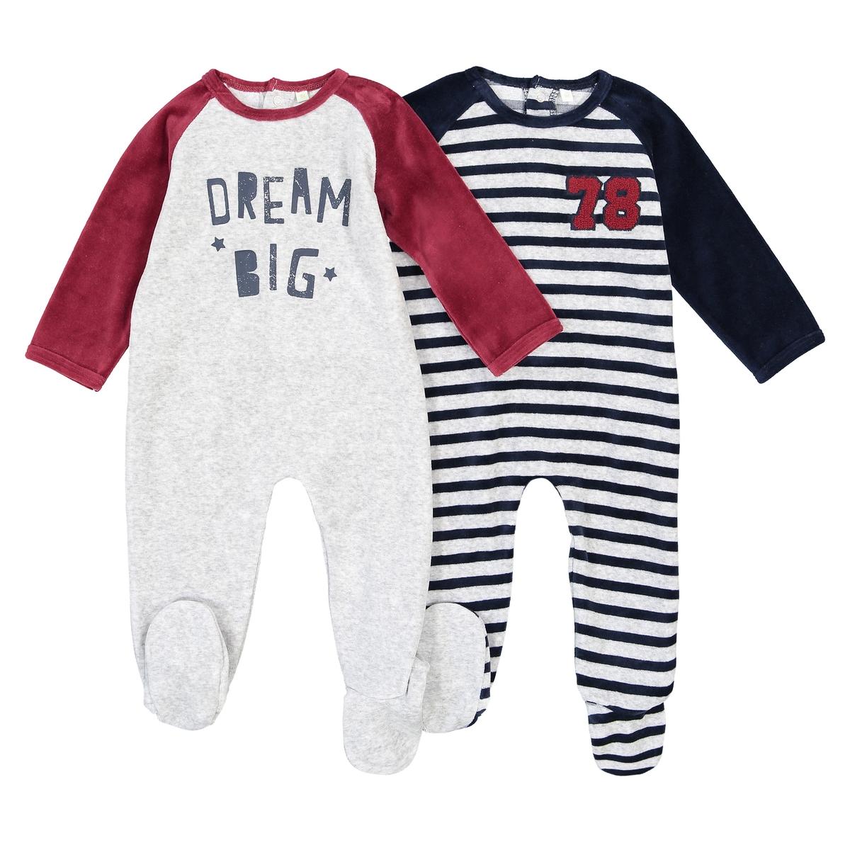 2 пижамы из велюра, 0 мес. - 3 года пижамы и ночные сорочки bambinizon пижама комбинезон на кнопках сафари