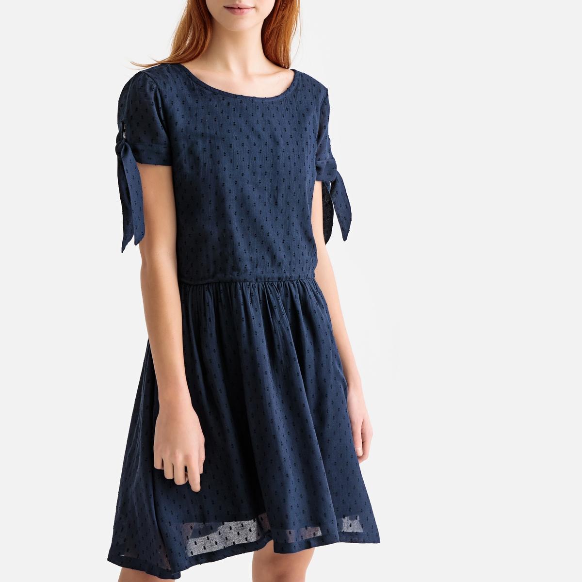 Платье La Redoute Расклешенное с короткими рукавами 34 (FR) - 40 (RUS) синий антимоскитная сетка для окна мультидом 130 150 см