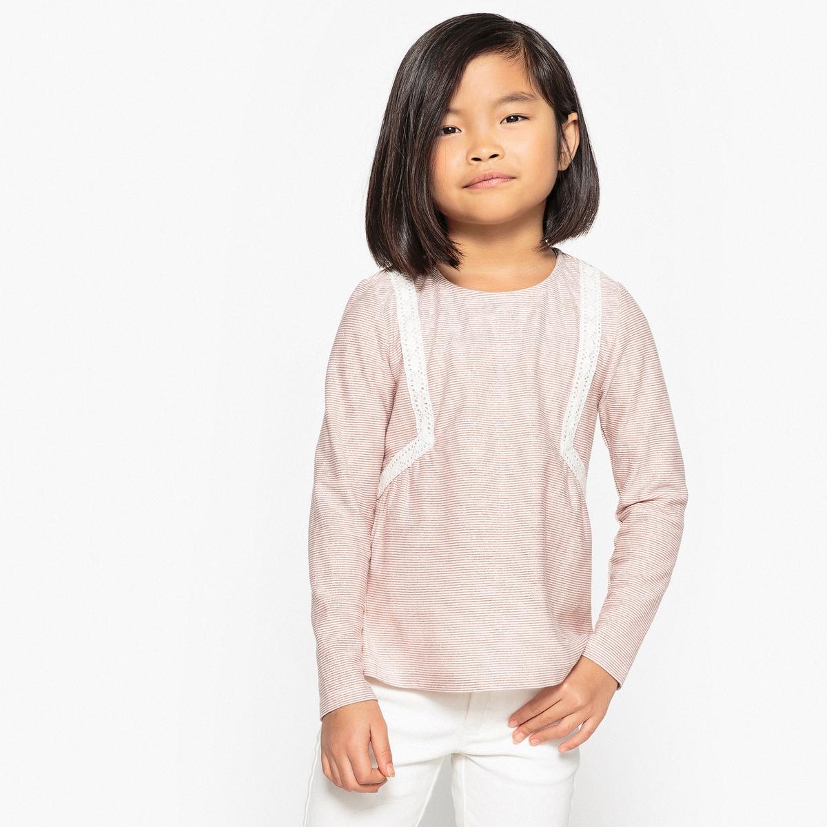 T-shirt a maniche lunghe a righe da 3 a 12 anni