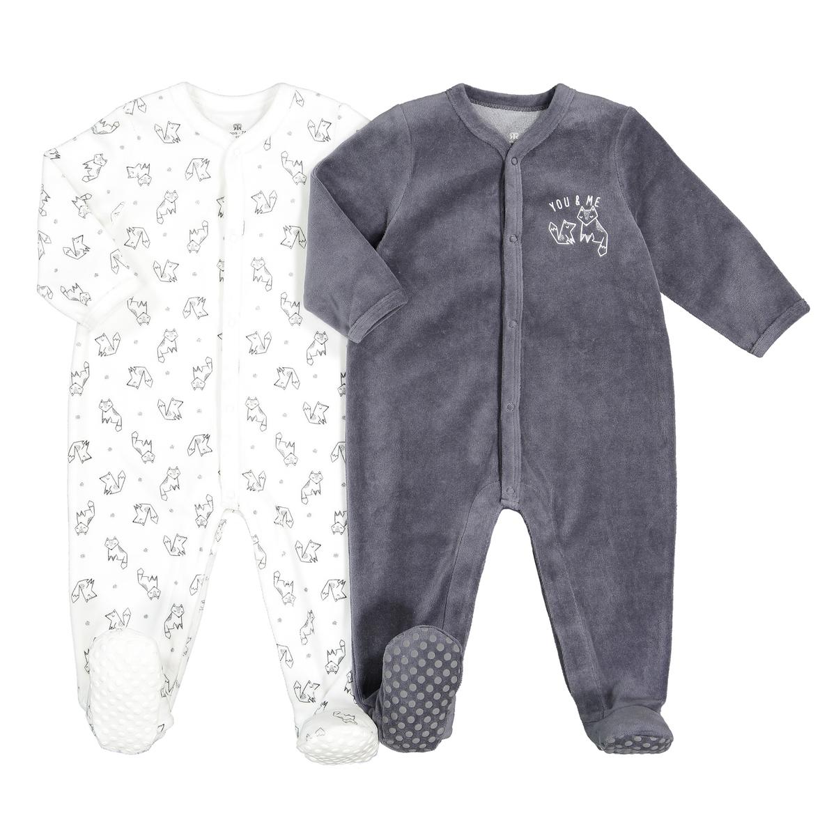 Пижамы La Redoute Из велюра для новорожденных мес - года рожденные раньше срока - 45 см серый комплект из боди для la redoute новорожденных мес года рожденные раньше срока 45 см разноцветный