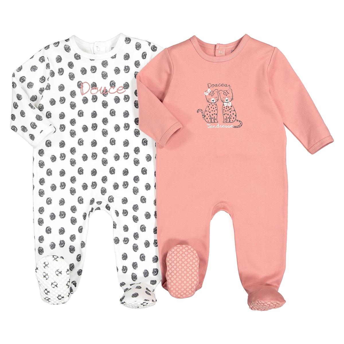 Комплект из хлопковых пижам La Redoute мес 3 года - 94 см розовый комплект из пижам из la redoute предметов мес года 3 года 94 см серый