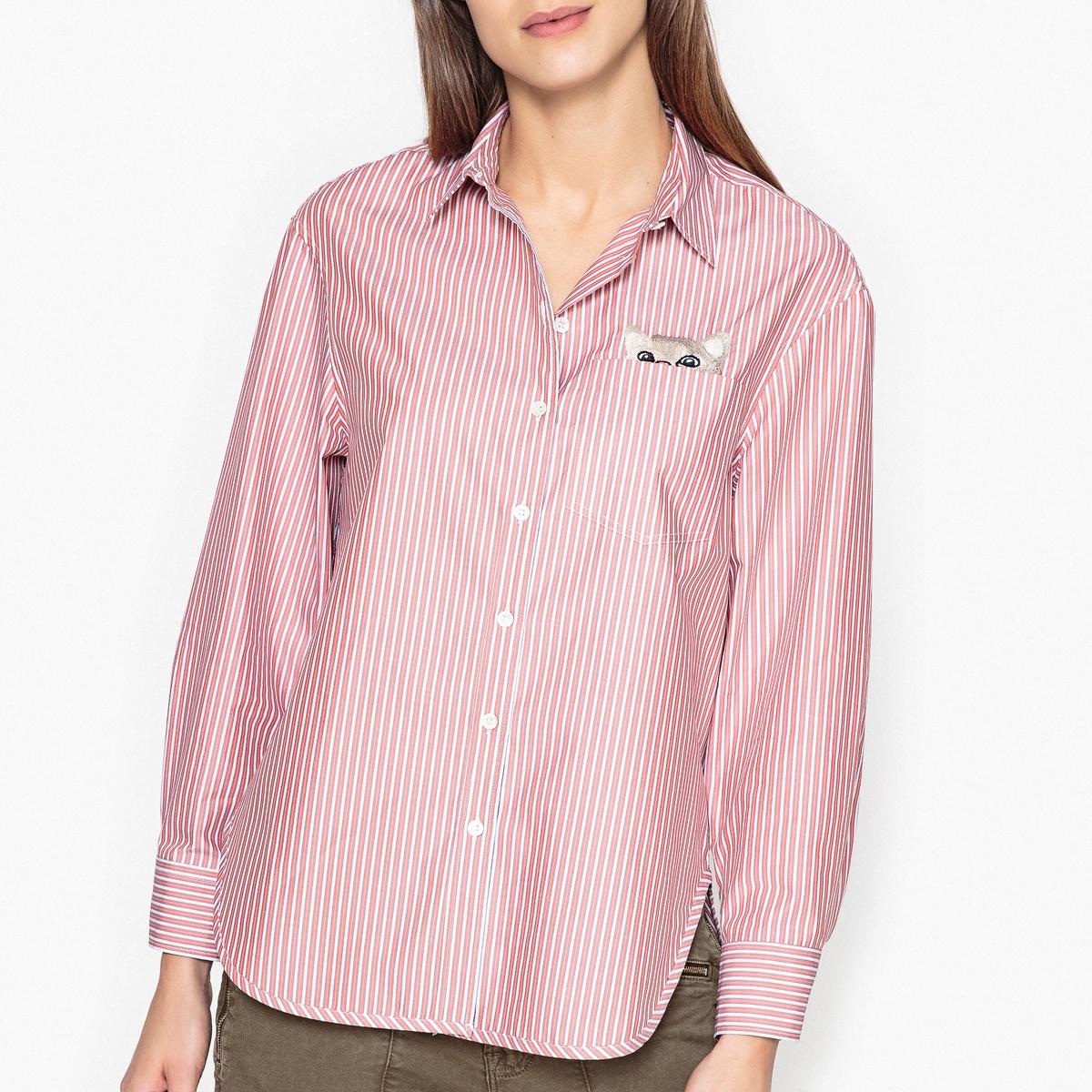 Рубашка в полоску с вышивкой GALIPETTE c h i c платье рубашка в полоску