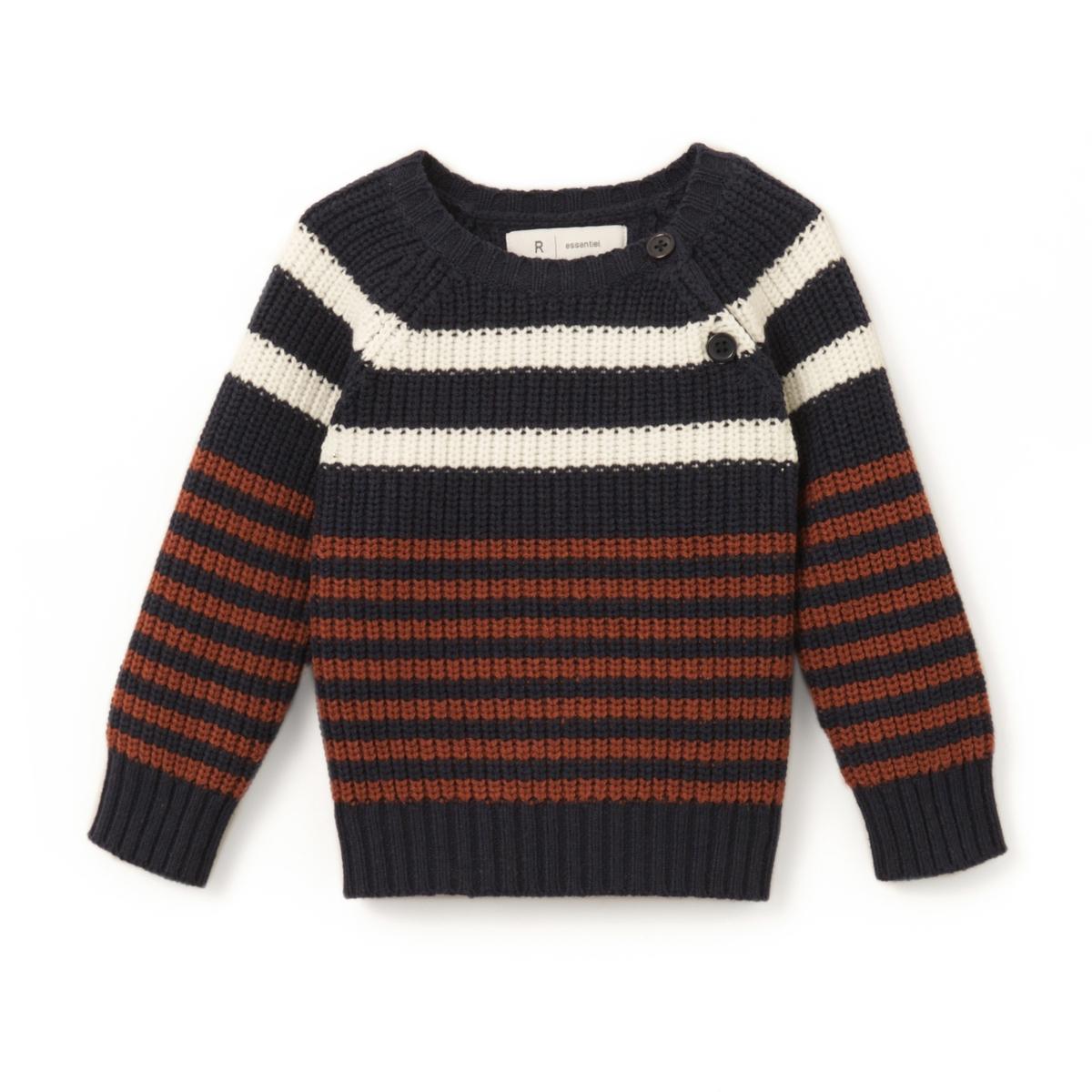 Пуловер с круглым вырезом из тонкого трикотажа Oeko Tex
