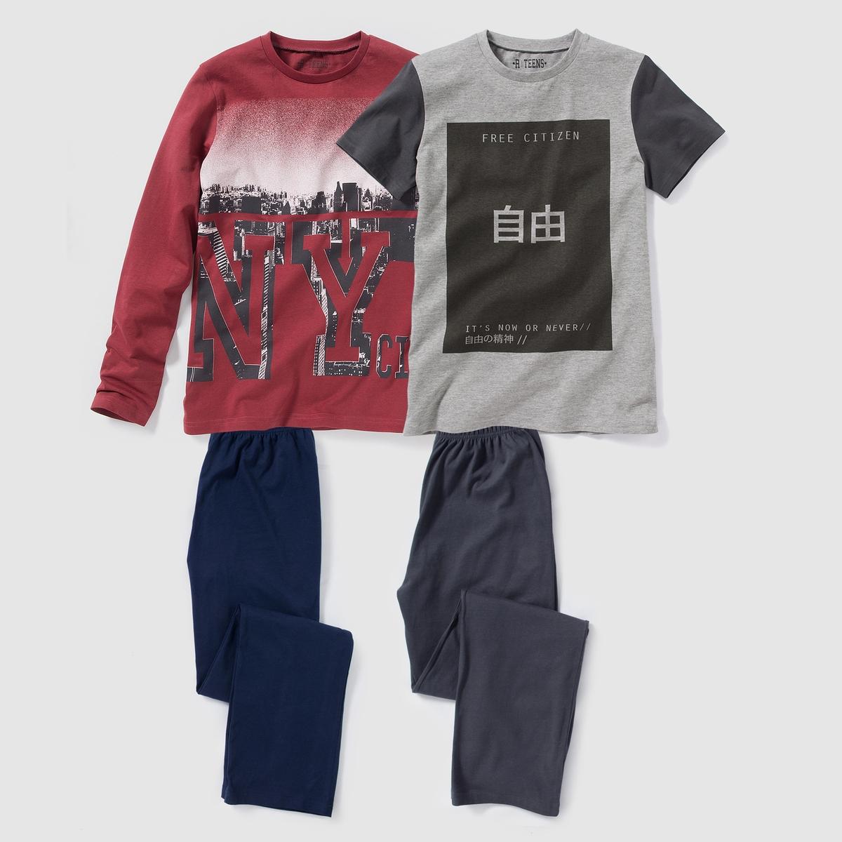 Комплект из 2 пижам из джерси с рисунком, 10-16 летПижама из трикотажа джерси. Комплект из 2 пижам: 1 футболка с длинными рукавами + 1 футболка с короткими рукавами и разными рисунками на каждой футболке. Брюки с эластичным поясом. Знак Oeko-tex*.   Состав и описаниеМатериал: трикотаж джерси, 100% хлопок (кроме модели цвета серый меланж: преимущественно из хлопка).Марка: R ?dition. УходМашинная стирка при 30°C с вещами подобных цветов.Стирка и глажка с изнаночной стороны.Машинная сушка в умеренном режиме.Гладить на низкой температуре.*Международный знак Oeko-Tex® дает гарантию того, что изделия изготовлены без применения вредных и раздражающих кожу веществ.<br><br>Цвет: бордовый + серый меланж
