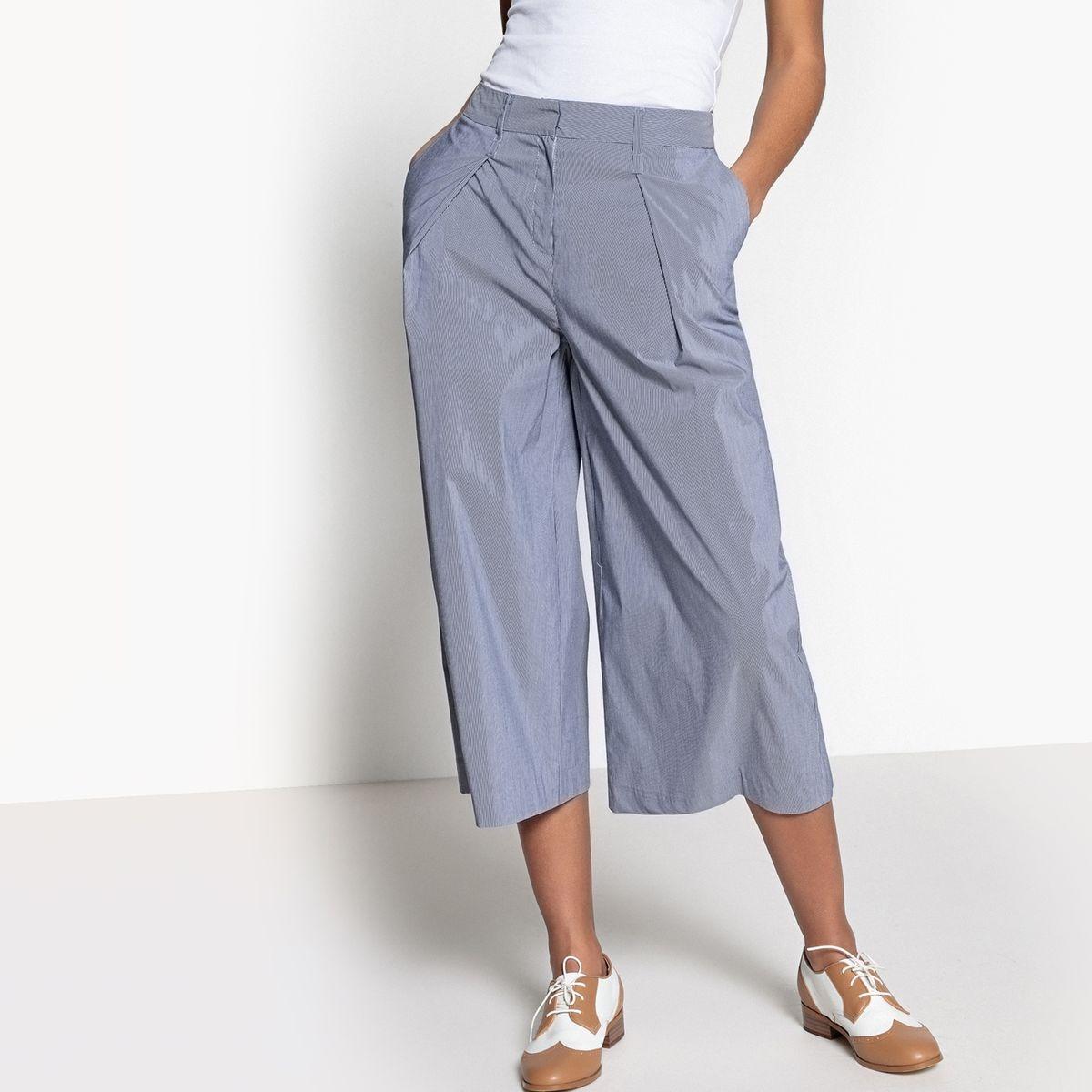 Jupe culotte  loose, large haute