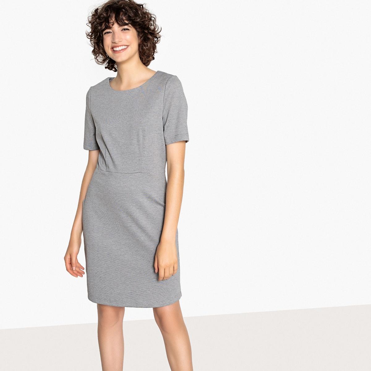 Платье La Redoute Короткое с рисунком вырезом-лодочкой и короткими рукавами 34 (FR) - 40 (RUS) серый платье la redoute длинное с запахом с короткими рукавами 34 fr 40 rus черный