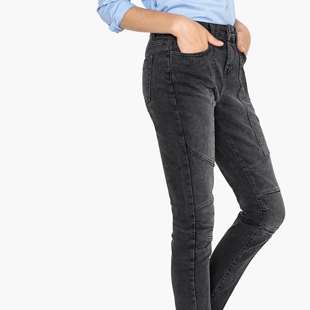 Jeans slim motard