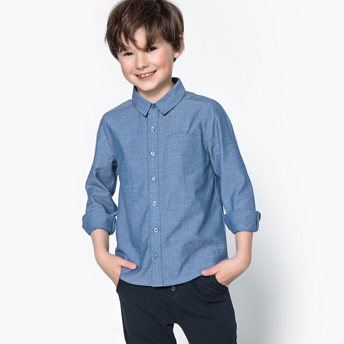 Рубашка с рисунком сзади, 3-12 лет
