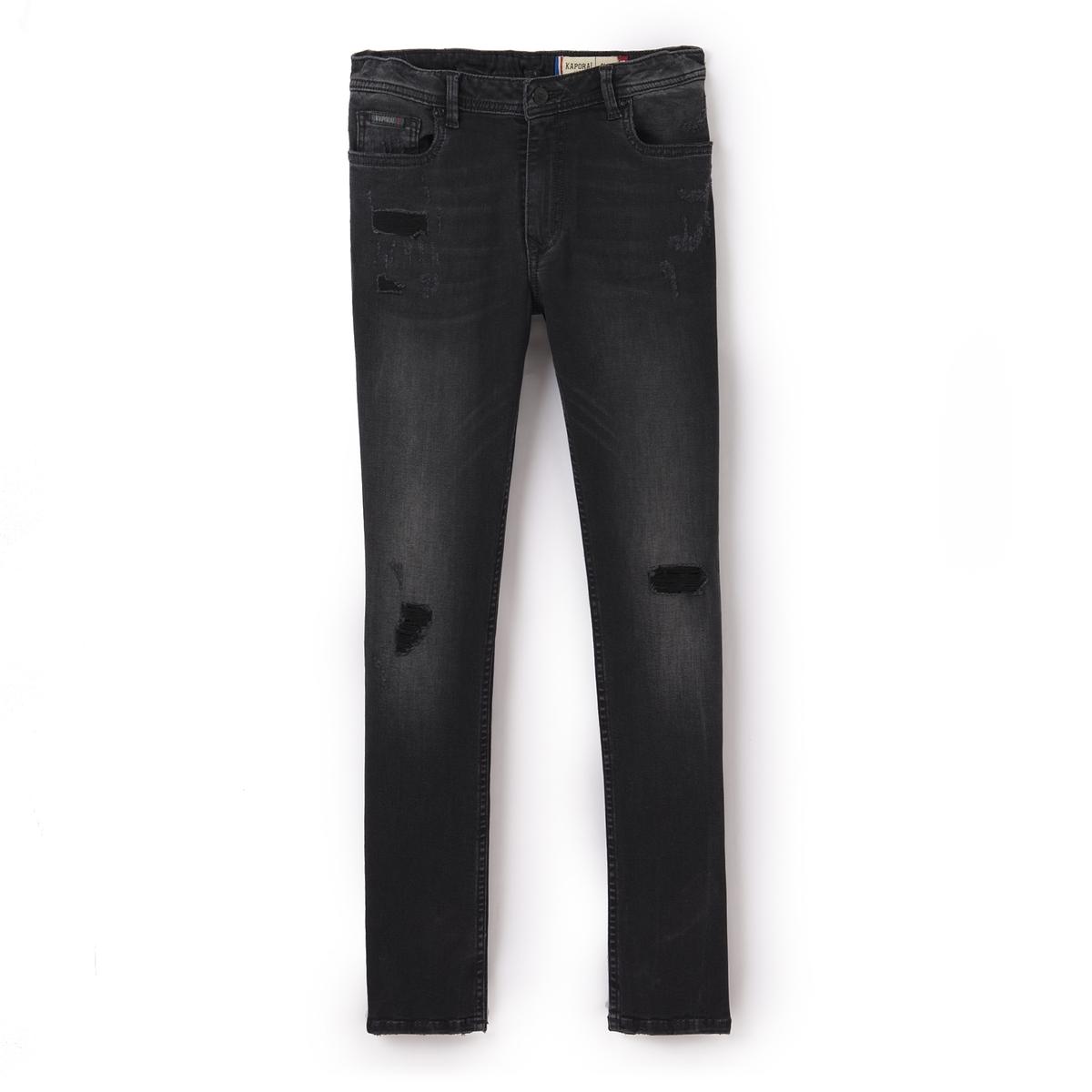 Jeans slim destroy Xilo 10-16 anni