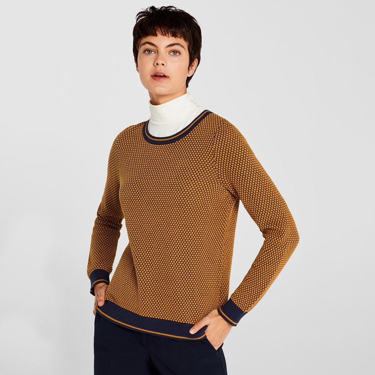 Jersey fino de punto bicolor