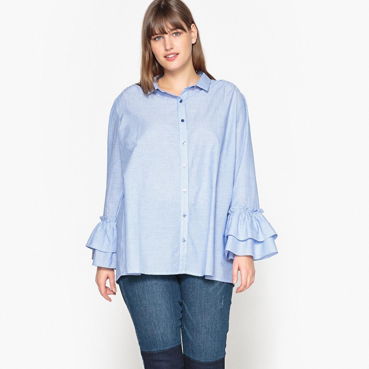 Рубашка в полоску с длинными рукавами