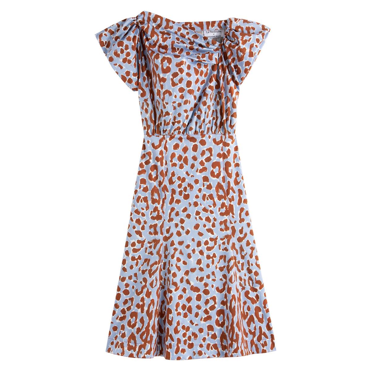 Платье-карандаш LaRedoute