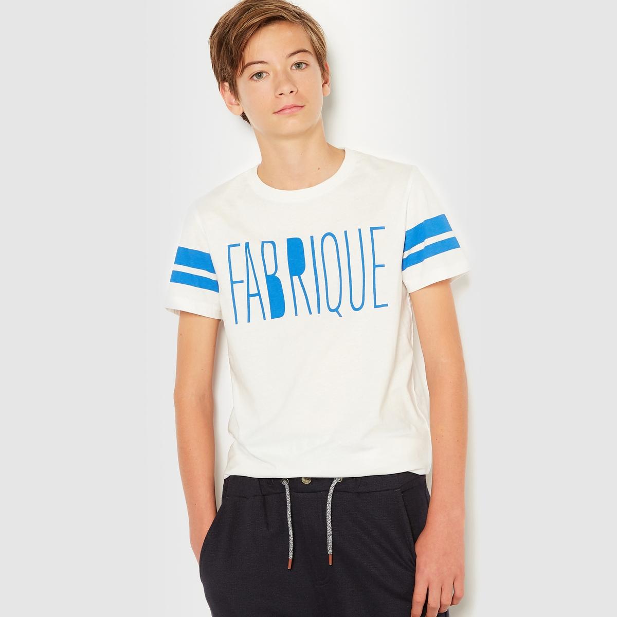 Комплект из 2 футболок с рисунком, для 10-16 лет