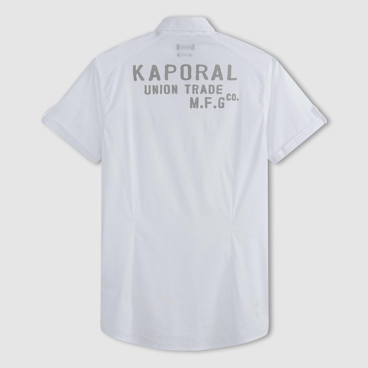 Рубашка с короткими рукавамиРубашка с короткими рукавами, FARC - KAPORAL. Прямой покрой и классический воротник со свободными уголками. 2 нагрудных кармана с клапаном на пуговице. Рукава с отворотами и планкой-застежкой на пуговицу. Принт KAPORAL сзади.Состав и описаниеМатериал: 67% хлопка, 28% полиамида, 5% эластана.Марка: KAPORAL.<br><br>Цвет: белый,коралловый,черный<br>Размер: M.S