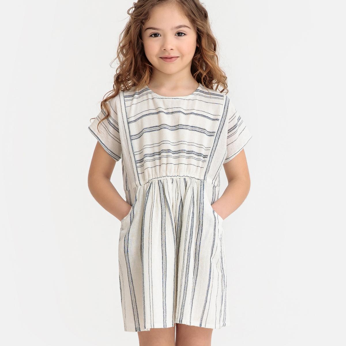 Платье La Redoute В полоску с короткими рукавами 3 года - 94 см другие платье la redoute из мольтона в полоску и тюля мес года 3 года 94 см розовый