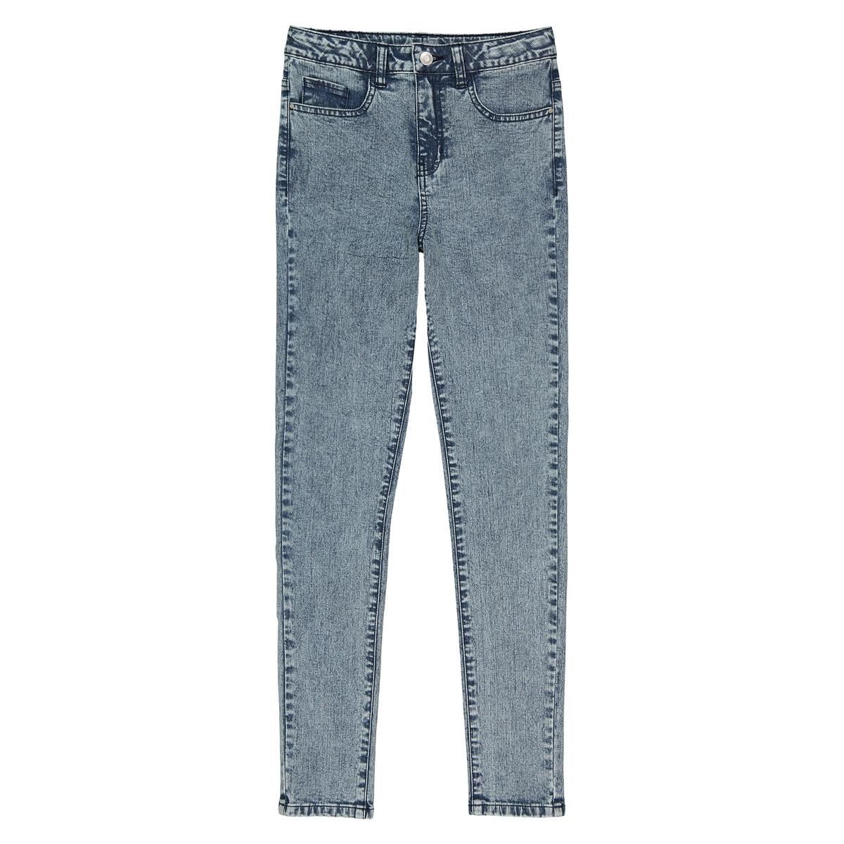 Jeans skinny effetto neve vita alta 10-16 anni