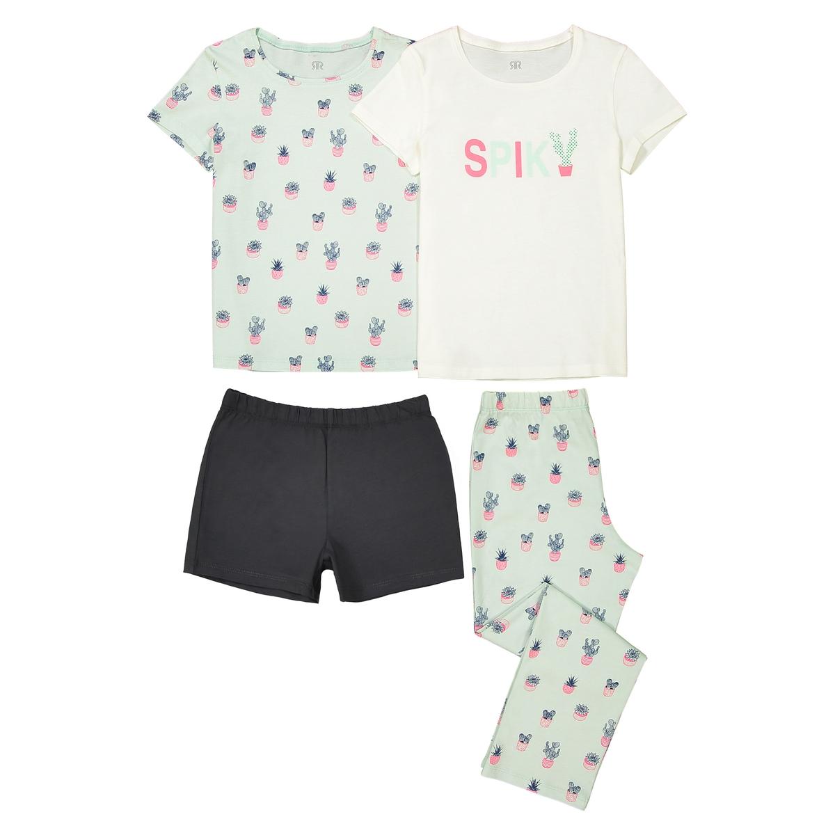 2 пижамы хлопковых, 3-12 лет пижамы la pastel пижама кофта с запахом длинный рукав штаны длинные белый голубой размер xl
