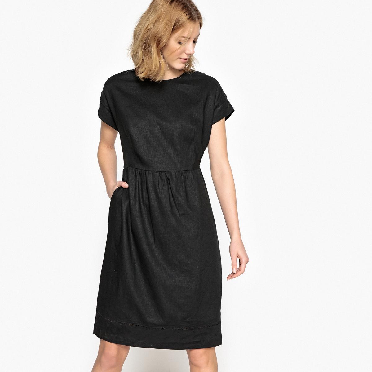 Платье ANNE WEYBURN 6148576 от LaRedoute
