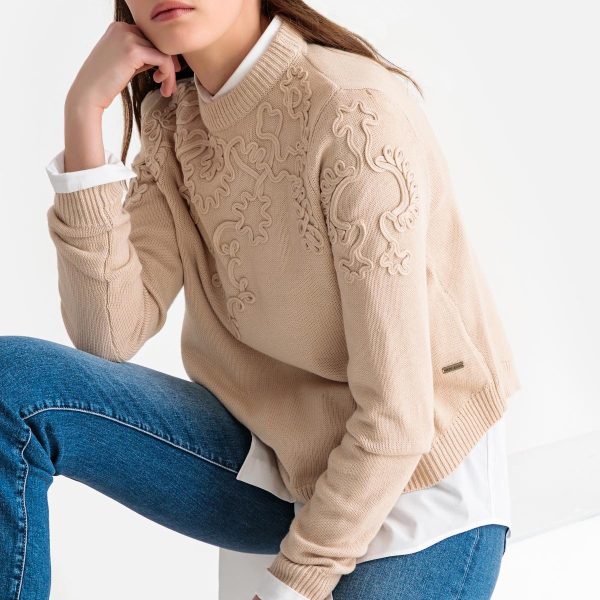 Imagen principal de producto de Jersey con cuello redondo de punto fino con bordados - Pepe Jeans