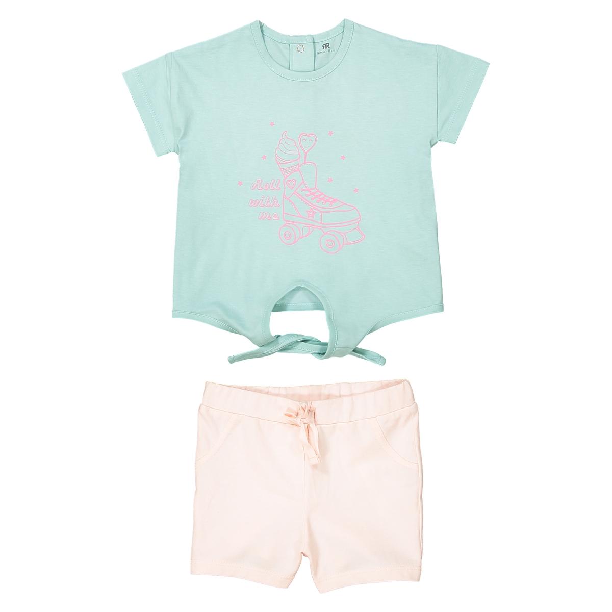 Комплект из футболки и шортов 1 мес. - 3 года, Oeko Tex