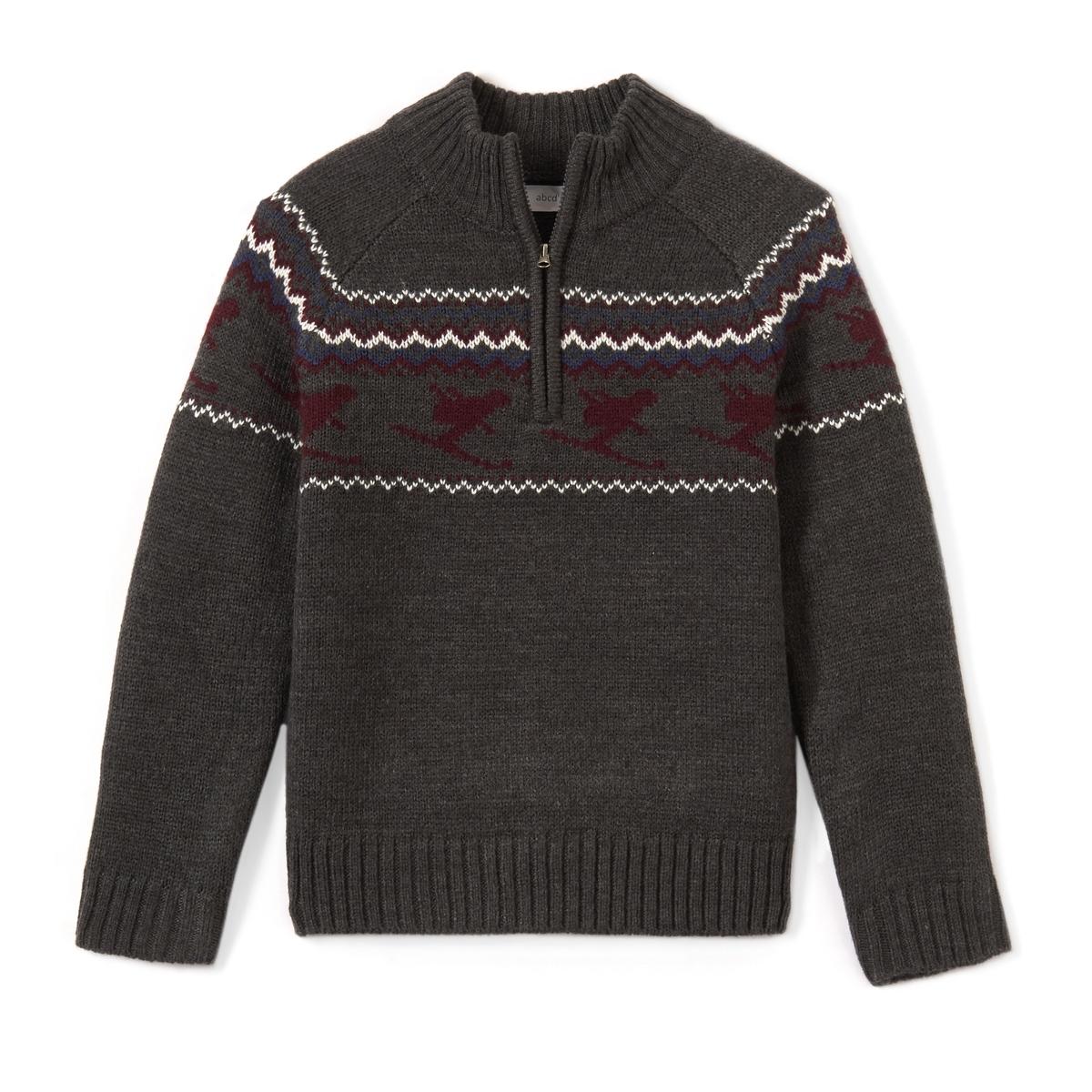 Пуловер теплый со стоячим воротником, 3-12 лет