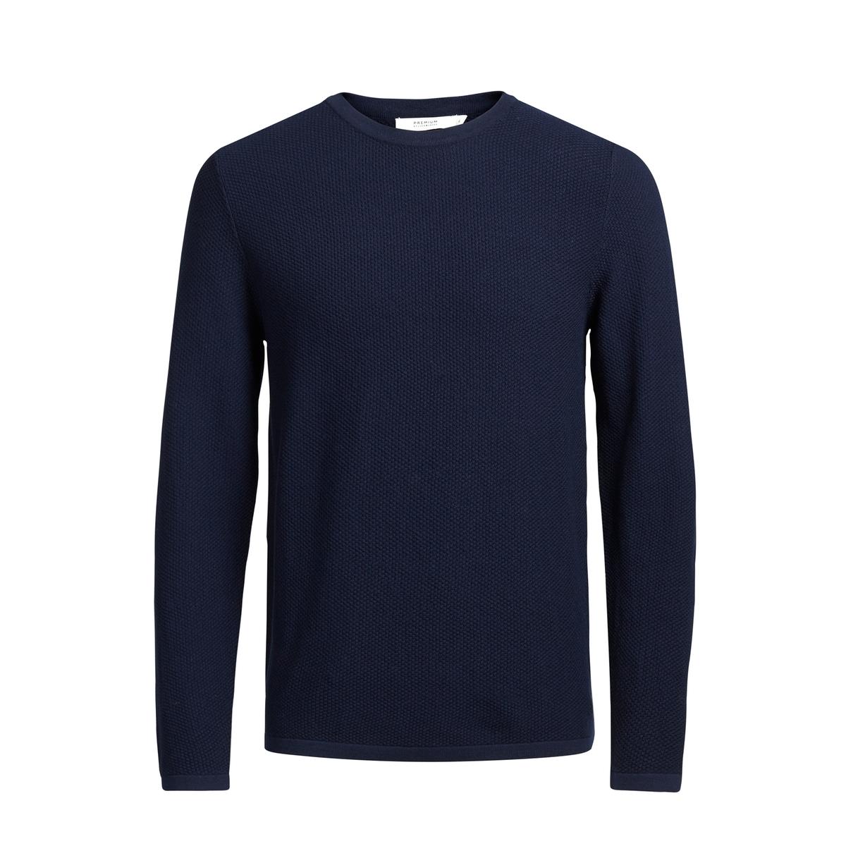 Пуловер из плотного трикотажа с круглым вырезомДетали •  Длинные рукава •  Круглый вырез •  Плотный трикотаж  •  Рисунок тай-энд-дай Состав и уход •  100% хлопок •  Следуйте советам по уходу, указанным на этикетке<br><br>Цвет: серый,синий морской,черный