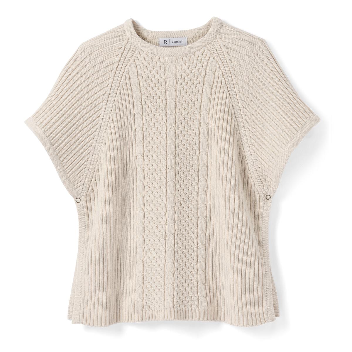 Пуловер в форме пончо, 3-12 лет