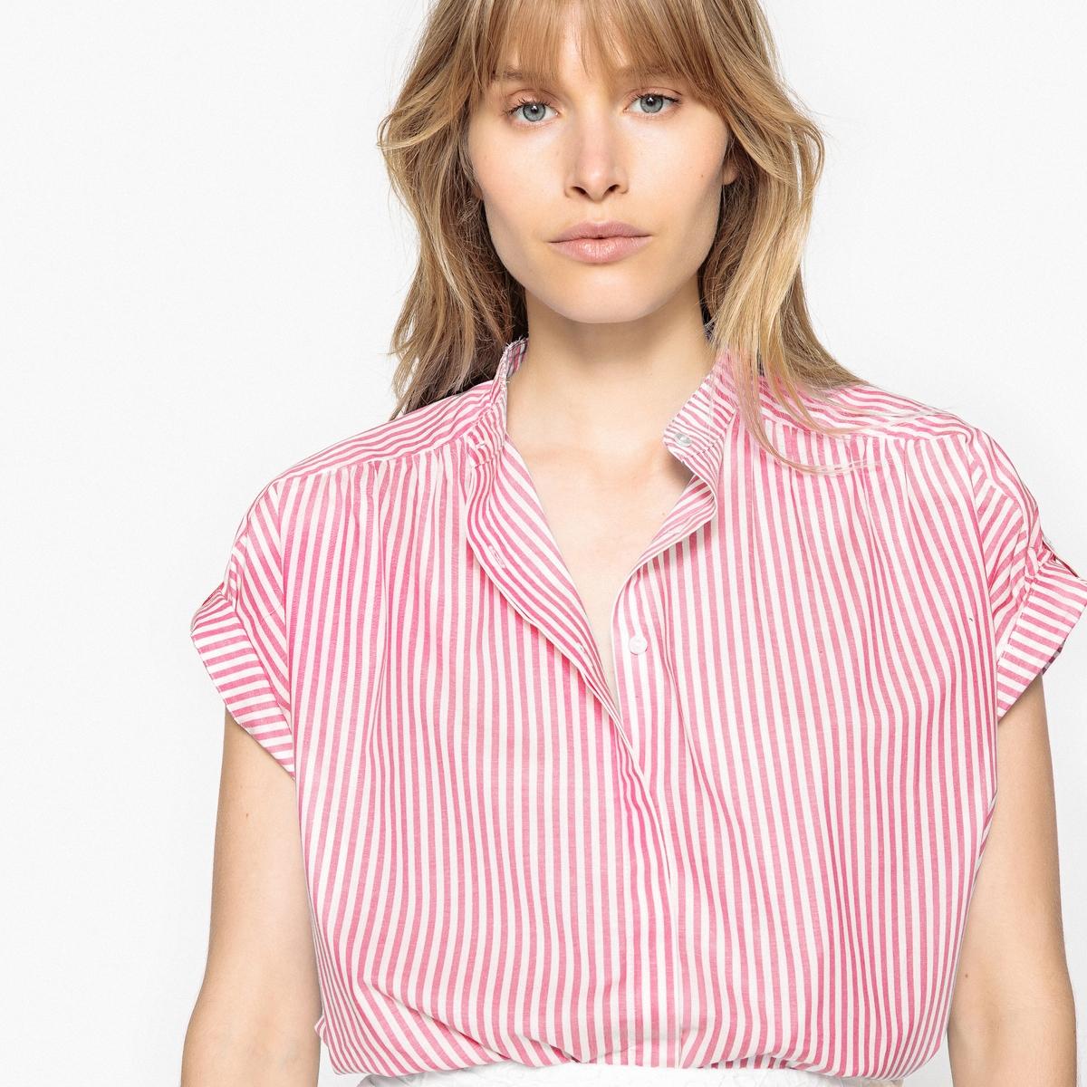 Camisa a rayas de manga corta y cuello mao