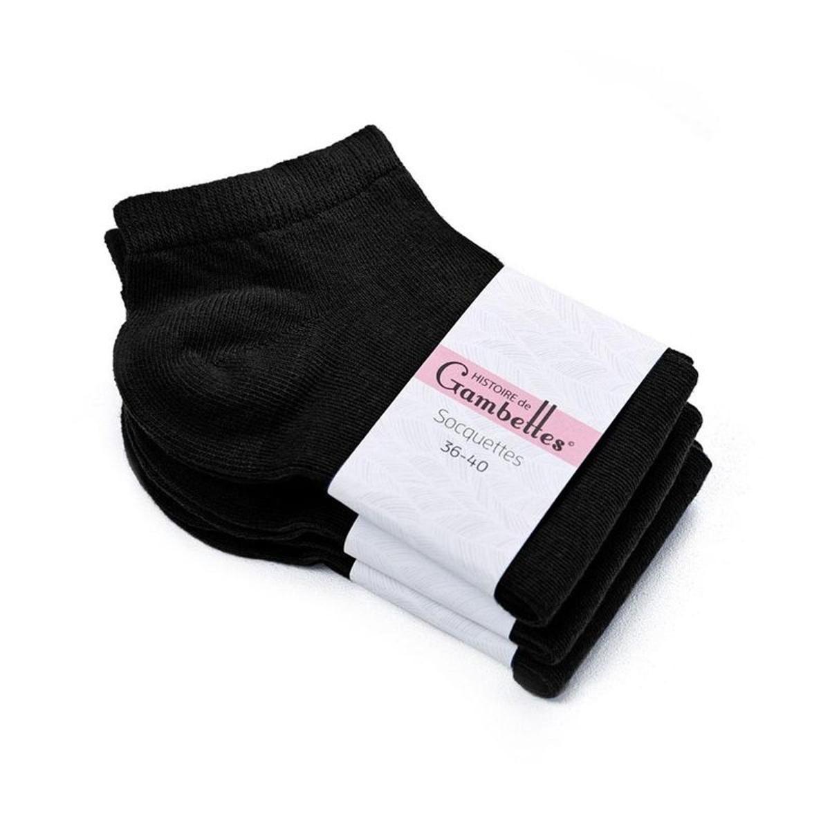 Socquettes coton  Lot 3 paires - Fabriqué en europe