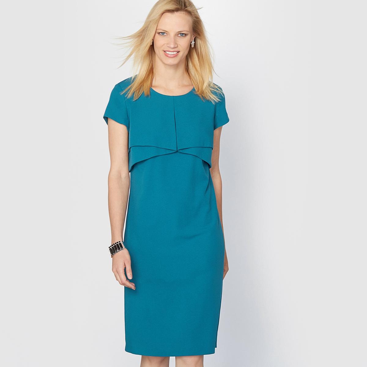 Платье из крепа, драпированные складкиСостав и описание :Материал : Креп 95% полиэстера, 5% эластана.Подкладка : 100% полиэстера.Длина 95 см.Марка : Anne WeyburnУход :Машинная стирка при 30 °C в умеренном режиме .Гладить при умеренной температуре.<br><br>Цвет: сине-зеленый,черный<br>Размер: 52 (FR) - 58 (RUS).40 (FR) - 46 (RUS).42 (FR) - 48 (RUS).50 (FR) - 56 (RUS).52 (FR) - 58 (RUS)