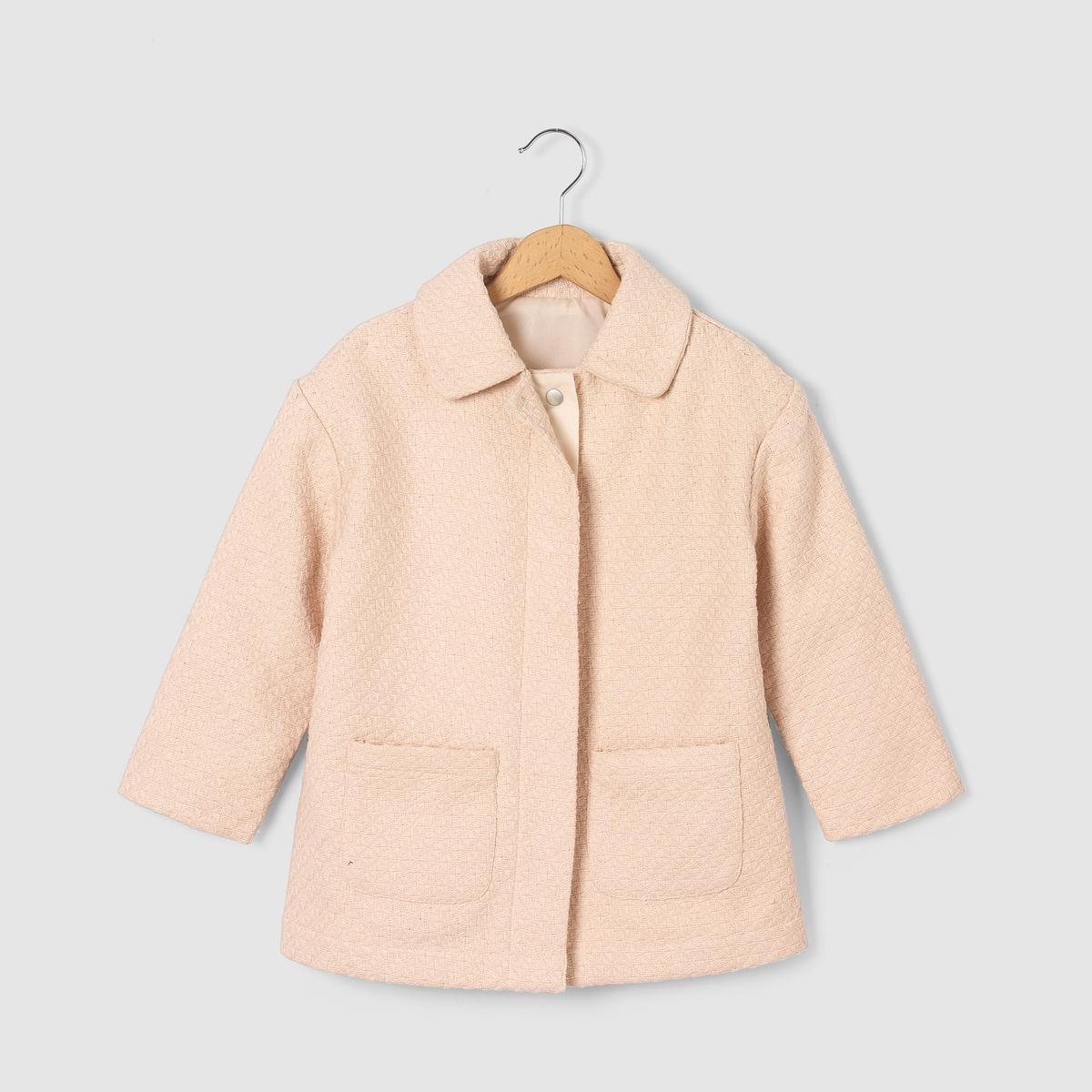 Пальто жаккардовое, 3-12 летЖаккардовое пальто необходимо в каждой гардеробной, оно оживляет любой наряд. Скрытая застежка на кнопки спереди.2 кармана спереди.  Состав и описание : Материал       100% хлопкаПодкладка    100% полиэстераУход :Машинная стирка при 30 °C с вещами схожих цветов.Стирать и гладить с изнаночной стороны.Машинная сушка запрещена.Гладить при умеренной температуре.<br><br>Цвет: розовый