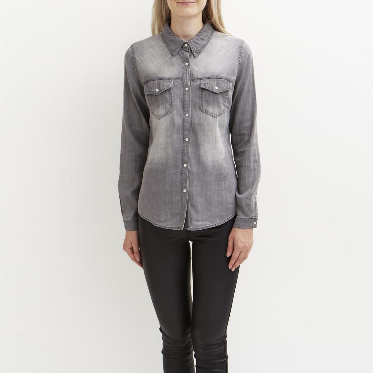 Рубашка приталенная с длинными рукавами