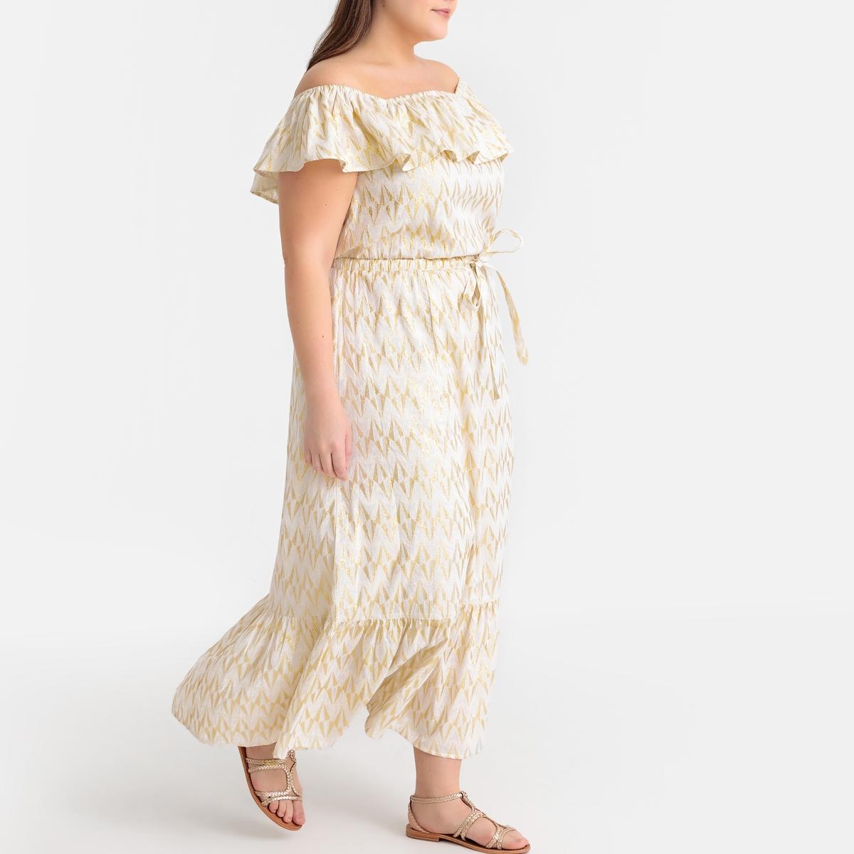 Vestido comprido em jacquard, com folhos