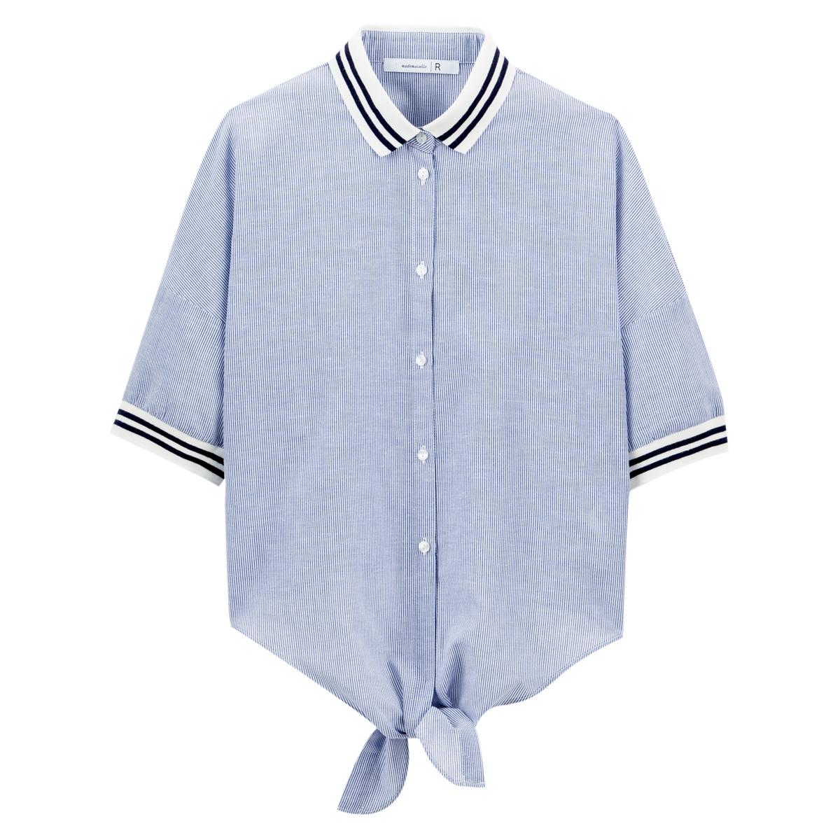 Camisa a rayas de manag corta, de dos materias