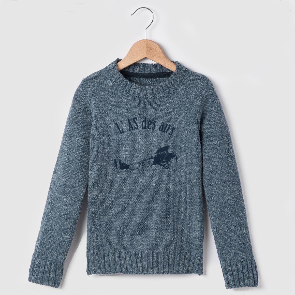 Пуловер теплый с рисунком самолет 3-12 лет